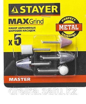 """Набор STAYER """"MASTER"""": Абразивные минишарошки-насадки для гравера и дрели, хвостовик d 3,2мм, 5 предм., фото 2"""
