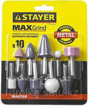 """Набор STAYER """"MASTER"""": Абразивные минишарошки-насадки для гравера и дрели, хвостовик d 3,2 / 6,0мм, 10 предм., фото 2"""