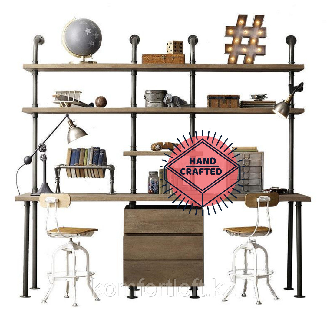 Стол письменный с этажеркой и полками для книг