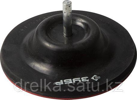 """Тарелка опорная ЗУБР """"МАСТЕР"""" резиновая поворотная для дрели под круг на липучке, 125 мм, фото 2"""