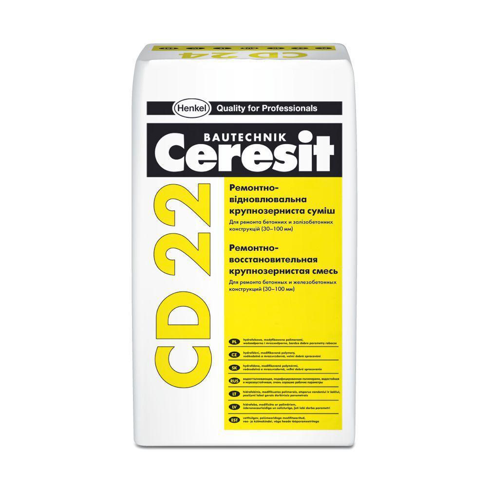 Ремонтно-восстановительная крупнозернистая смесь CD22 REPAIR MORTAR