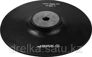 """Тарелки опорные ЗУБР """"МАСТЕР"""" резиновые для УШМ под круг фибровый, М14 , фото 2"""