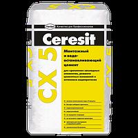 Ceresit CX5 RAPID CEMENT 25 кг RU