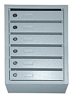 Почтовый ящик ПМ - 6