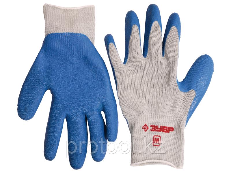 Перчатки ЗУБР рабочие с резиновым рельефным покрытием, размер L