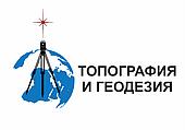 """ТОО """"Топография и Геодезия"""""""