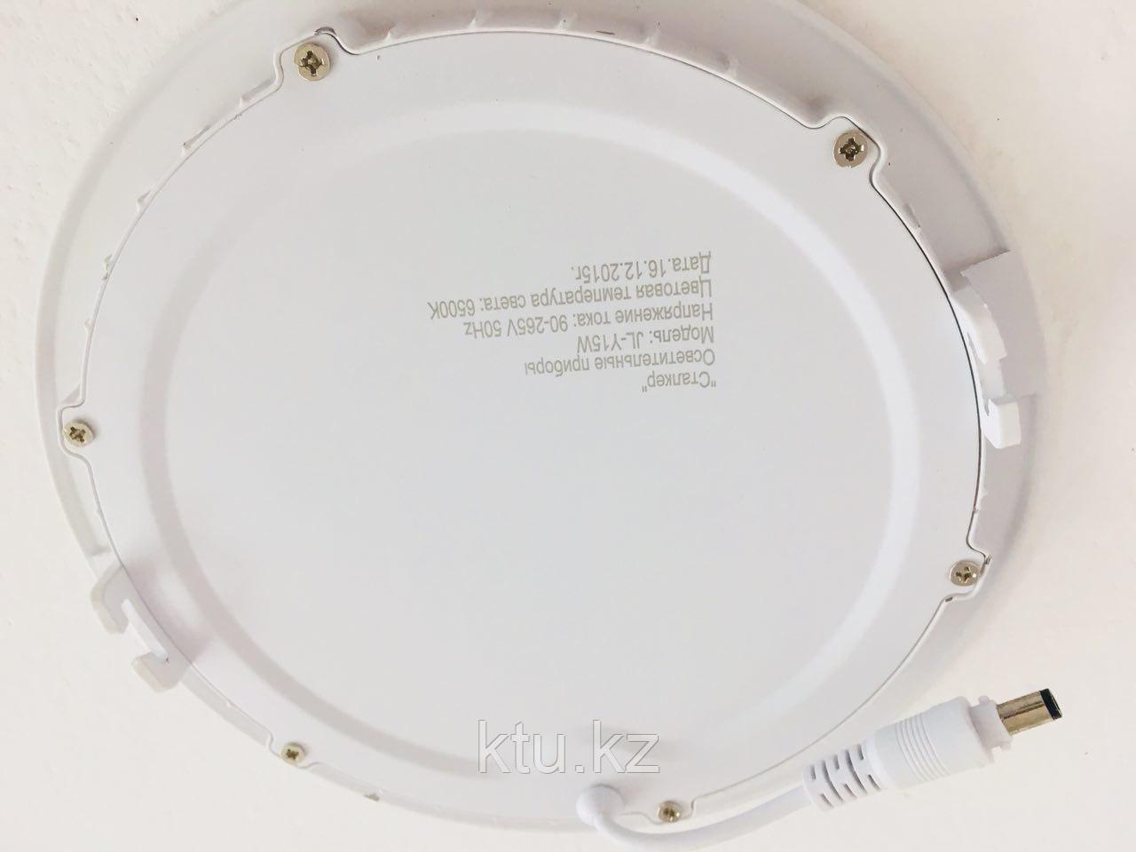 Светильники (споты) JL-Y 15W,внутренний 1год гарантия