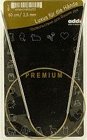Спицы круговые для вязания Addi,№2,5,60 см
