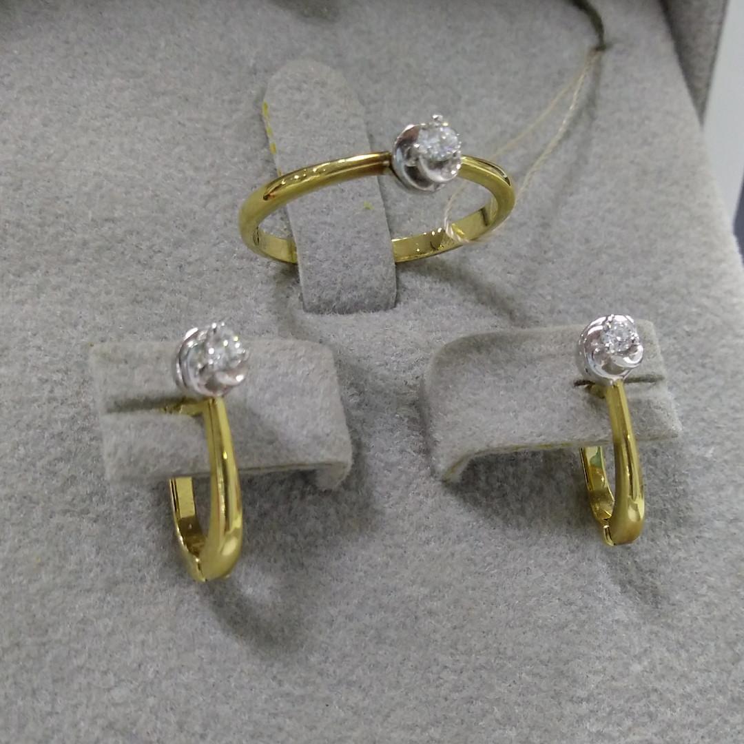 Серьги и кольцо с бриллиантом / жёлтое золото