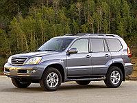 Замена масла в АКПП LEXUS GX 4.7 i V8 4WD2UZ-FE01.1998-12.2005 АКПП No. A750E