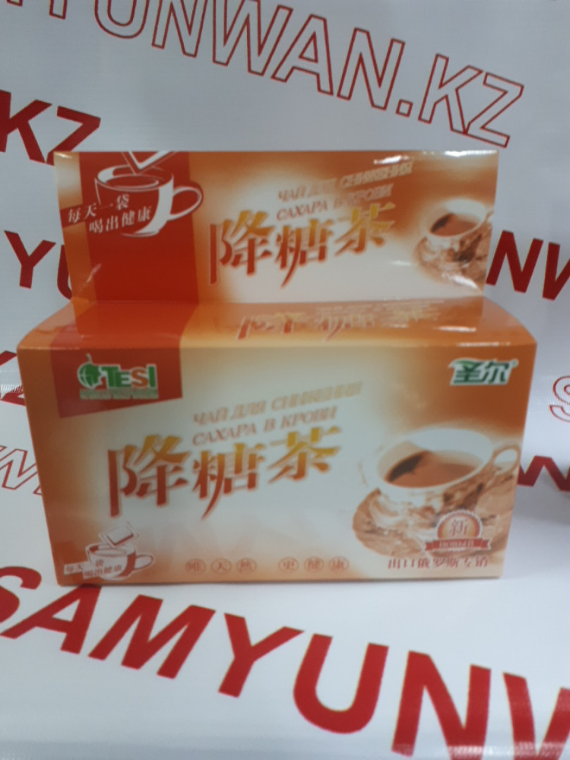 Чай для снижения сахара в крови