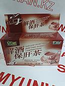 Чай для облегчения действия водки и защита печени