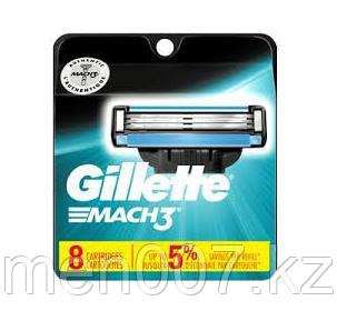 Gillette Mach 3  (8 кассет) США