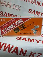 Царь Витамин