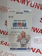 Пластырь  - Cooling gel ( Детский охлаждающий пластырь от температуры и простуды )