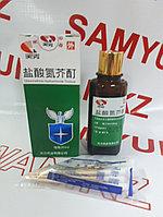 Средство для лечения витилиго  Жидкость зеленый