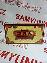 Капсулы Yangxue Anshen wan для улучшения сна
