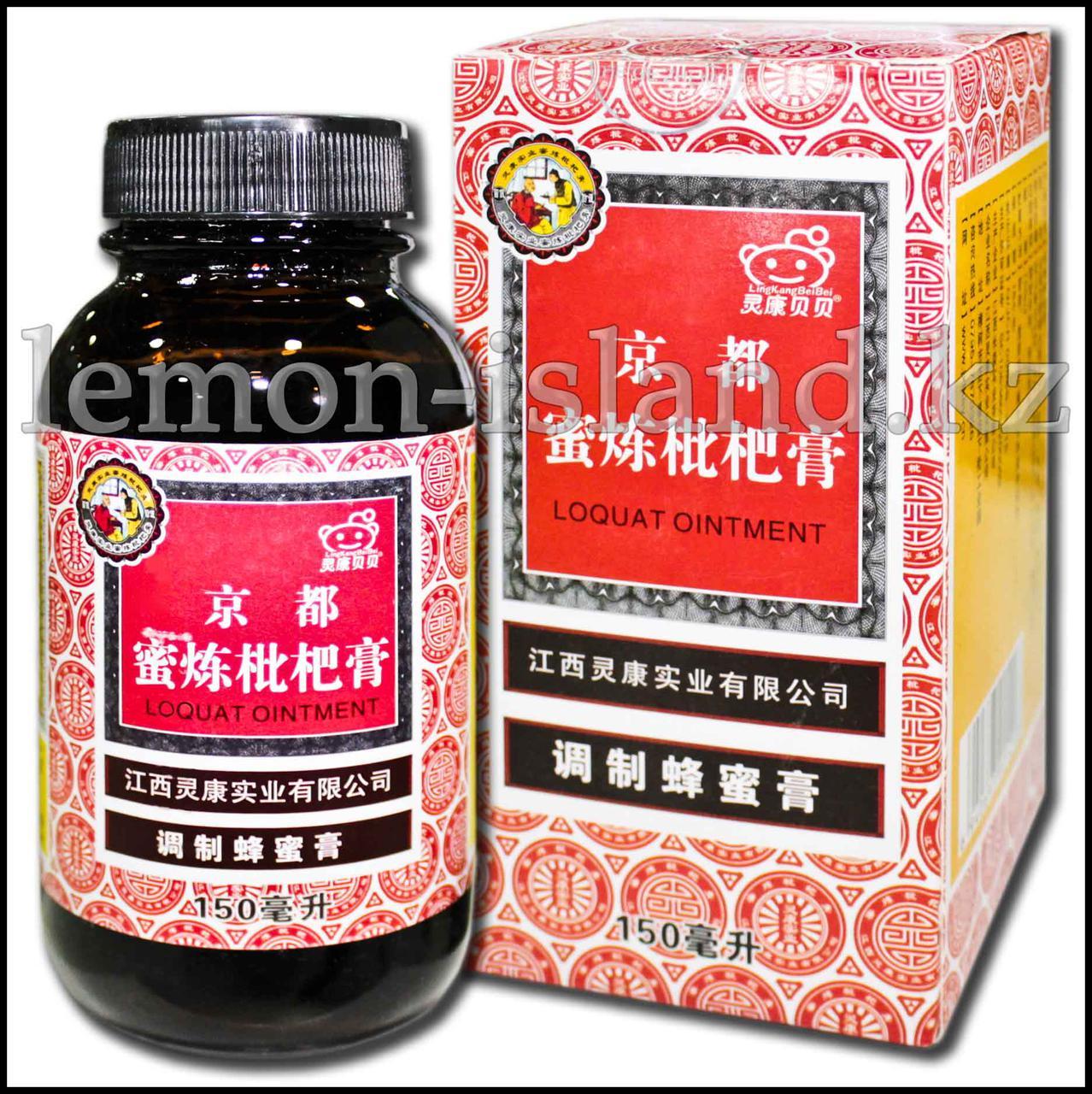 Сироп от кашля на основе экстракта листьев мушмулы, имбиря и мёда.