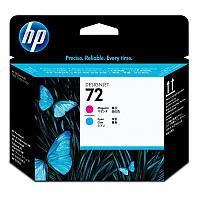 HP Magenta Ink Cartridge №72