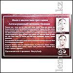 Мыло со змеиным жиром Harubery 3-в-1 от морщин, от прыщей, отбеливающее., фото 2