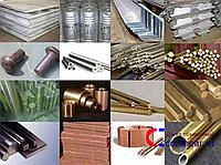 Втулка алюминиевая всех марок и размеров