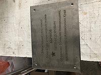 Лазерная гравировка металла и дерева, фото 1