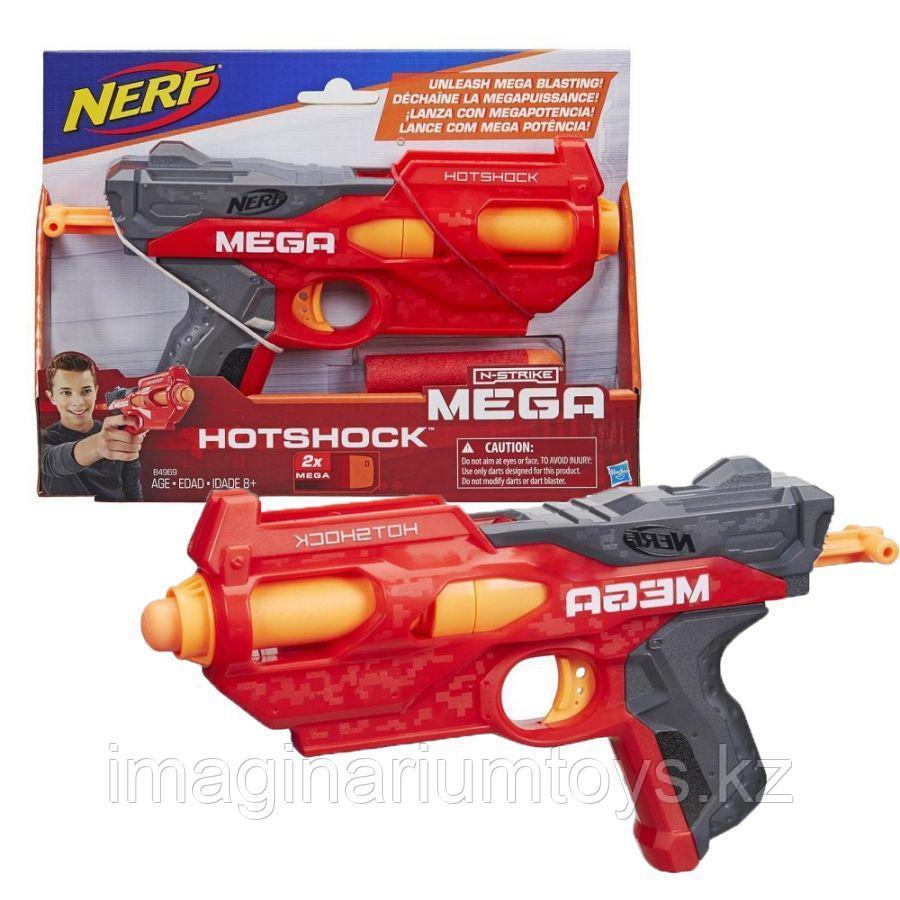 Бластер NERF N-strike Hotshock «ХОТШОК»