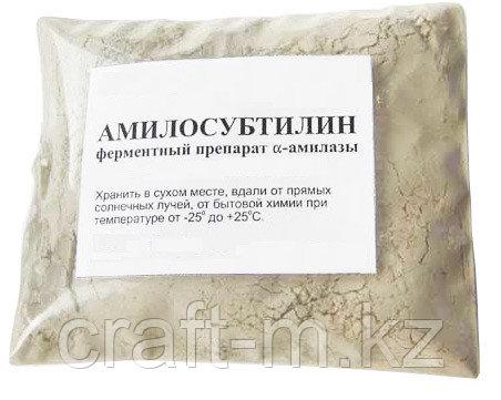 Фермент Амилосубтилин Г3х(А-1500 ед./г) - 100грамм