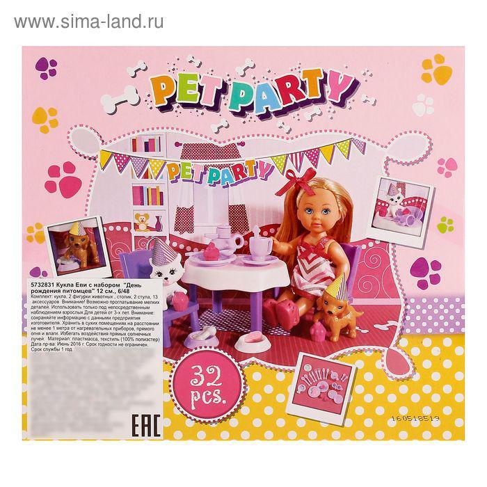 Кукла «Еви» с набором «День рождения питомцев» - фото 3