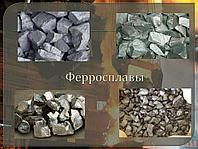 Редкие металлы ферросплавы, силиций молибден ниобий церий барий цирконий