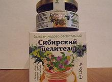 Сибирский Целитель, бальзам. Медово-Растительный с бобровой струёй.