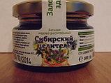 Сибирский Целитель, бальзам. Медово-Растительный с бобровой струёй., фото 3