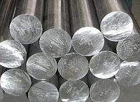 Прутки алюминиевые Д16АТ по ГОСТ 21488-97 круг квадрат шестигранник