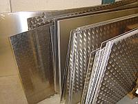 Плита алюминиевая Д16 14х1200х3000
