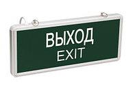 Светильник ССА1001 аварийный LED 3Вт Exit