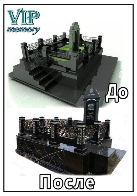 3D дизайн(до и после)