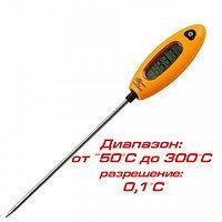 Пищевой термометр GM1311 Benetech, фото 1