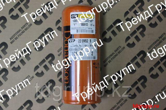 1G-8878 фильтр гидравлический CAT