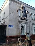 Мытье фасадов коттеджей, фото 2
