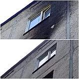 Мытье фасадов коттеджей, фото 5