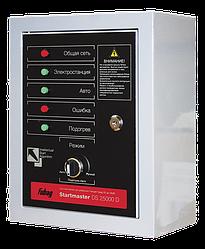FUBAG Блок автоматики Startmaster DS 25000 D (400V) для дизельных электростанций (DS_7000_DA_ES DS_14000_DA_ES