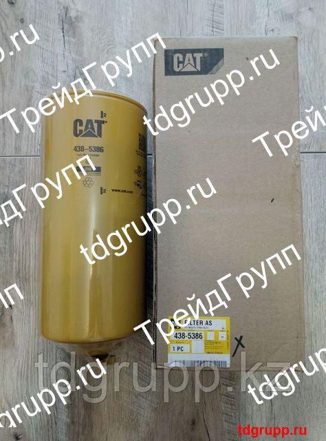438-5386 фильтр топливный CAT