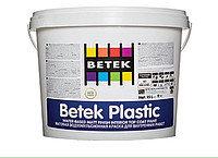 BETEK SUPER PLUS   Матовая акриловая краска высокого качества Супермоющаяся 15л