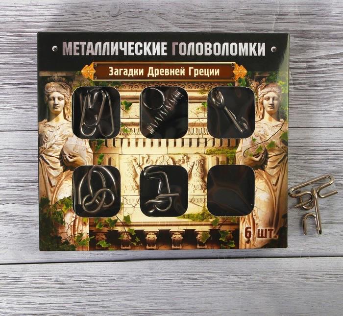 """Металлические головоломки """"Загадки Древней Греции"""", набор 6 шт."""