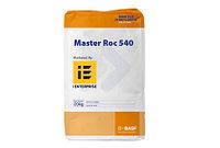 Вспомогательная добавка для бетона Master ROC MS 610 (MICROSILICA)