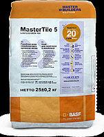 MasterTile FLX 555 цветная (bordo, anemone, caramel)