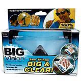 Увеличительные очки лупа Big vision., фото 6