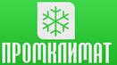 Монтаж централей выносного холода для магазинов и других предприятий.