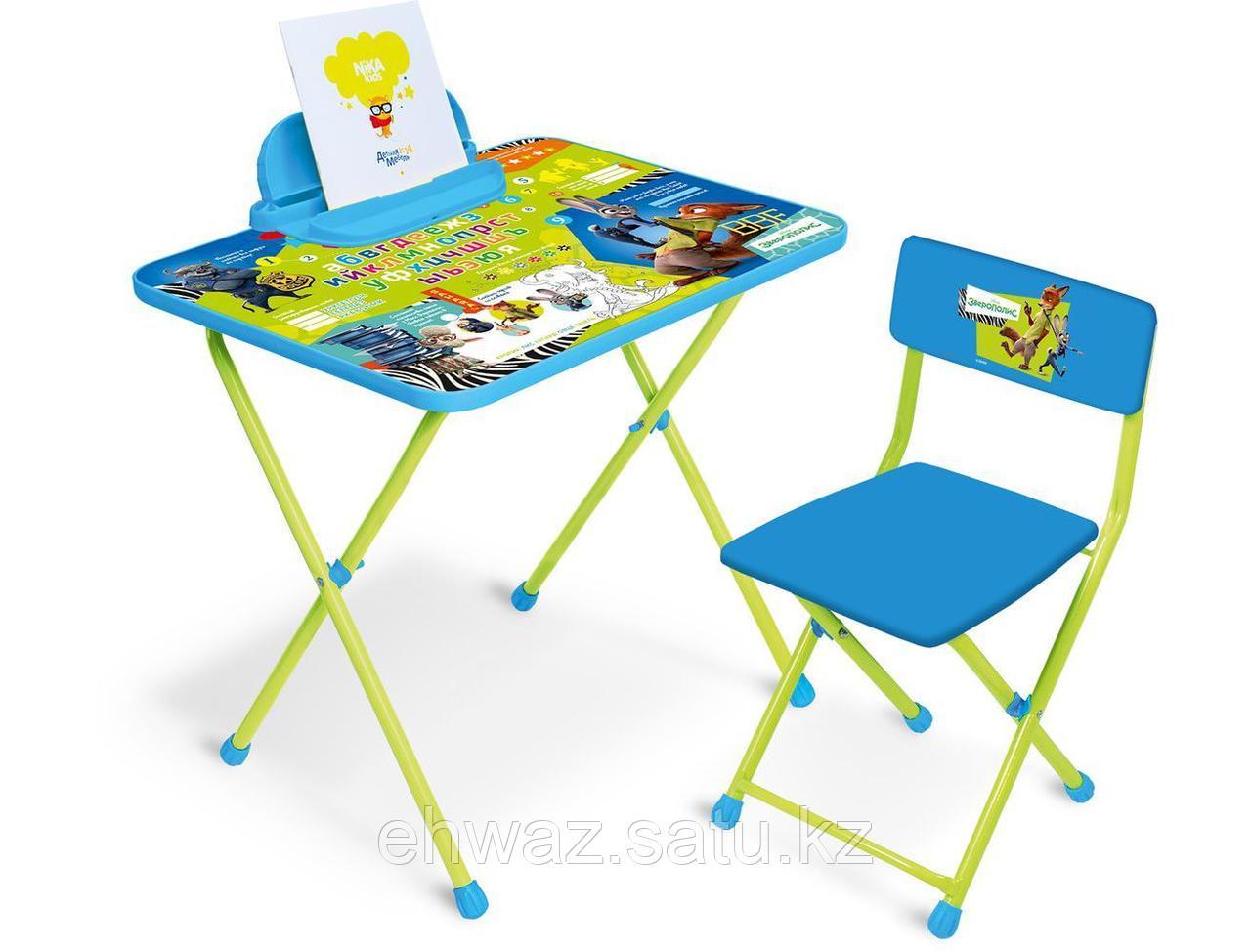 Набор детской мебели складной НИКА Д23 Зверополис