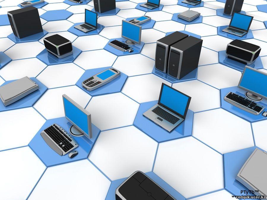 Корпоративное обслуживание на 20 компьютеров